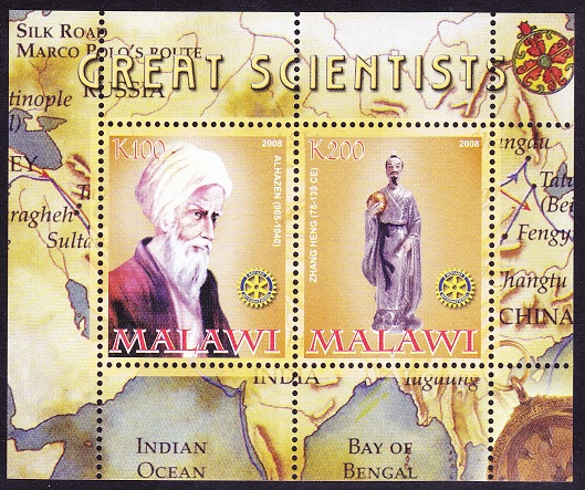 alhazen ibn al haytham Ibn al-haytham, latinized as alhazen, in full, abū ʿalī al-ḥasan ibn al-haytham, (born c 965, basra, iraq—died c 1040, cairo, egypt), mathematician and astronomer who made significant contributions to the principles of optics and the use of scientific experiments.